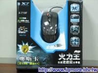 [iqmore] 雙飛燕 A4tech X7 電競光學滑鼠X-718BK 測試