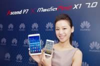 華為在台推出高規 7 吋平板 MediaPad X1 7.0 ,以及至薄 4G 旗艦手機 Ascen
