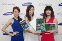 三星 Galaxy TabPRO 與 NotePRO 正式在台推出,強調娛樂與行動商務兼具