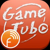 《GameTube》電玩影音新流感。同步收納超夯遊戲新知 實戰 名家!