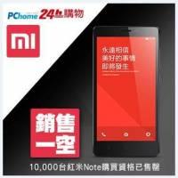 紅米Note在台灣還是一秒賣光光