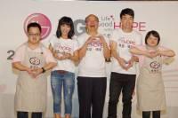 LG 與喜憨兒社會福利基金會合作送愛到偏鄉,由黃美珍與陳威全獻唱品牌公益歌