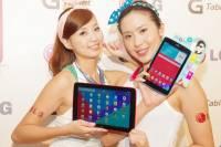 LG 平價平板 G Tablet 在台發表,先推 7 吋 10 吋兩機型