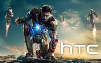 HTC 內部重大變動 就是錯在 Iron Man