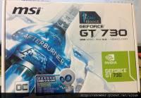 更加強化散熱能力的入門級遊戲顯示卡 MSI GeForce GT730K