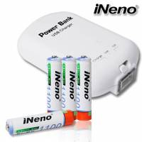 iNeno Power-Bank USB 4號行動充電組