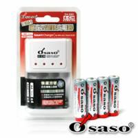 Osaso智慧型單充四迴路低自放充電組 三號四入