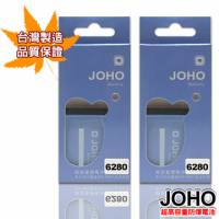 【JOHO優質2入】Nokia 6280高容量1100mAh日本電芯防爆鋰電池