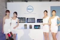 Computex 2014 : Dell 在 Computex 全球首發兩款平板 兩款二合一筆電與兩