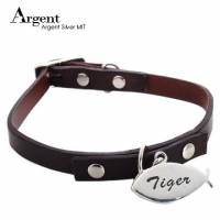 【ARGENT銀飾】寵物項圈吊牌名字訂做系列「小魚造型 單面刻字 」純銀吊牌+真皮項圈 單個價 含項