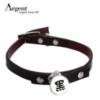 【ARGENT銀飾】寵物項圈吊牌名字訂做系列「圓形造型 單面刻字 」純銀吊牌+真皮項圈 單個價 含項