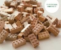 塑膠不要!木製 LEGO 積木夠環保