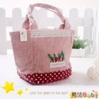 魔法Baby~日本風手工創意拼布手提包 野果子 ~雜貨小品~時尚設計~f0102