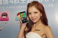 Acer 偕同中華電信,推出具備簡易操作模式的 5 吋平價機 Z5