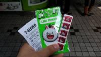 超萌!LINE造型 手機吊飾悠遊卡 限量發行