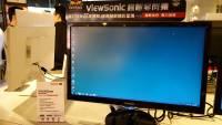 ViewSonic 2014 顯示器 投影機全新系列產品體驗會