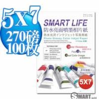 日製 Smart-Life 頂級RC珍珠面 霧面 相片紙 5x7 270磅 100張