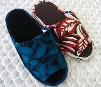 e鞋院 [秋風紛飛]舒適室內拖鞋