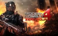 進來就送你US$6.99的: Modern Combat 4: Zero Hour