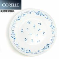 【CORELLE 康寧】古典藍6吋平盤三件組