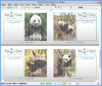 【分享】快速編排喜愛的2014年曆,免費排版軟體 NextGen 52MB繁 簡 英