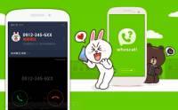 """[新App推介]LINE超實用新App: 著名來電過漏App """"Whoscall""""正式變LINE A"""