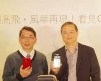 中華電宣示與 HTC 將於 2014 持續攜手,以雙旗艦成功經驗引領 4G 趨勢
