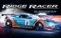 """[新App推介]最爽飄移賽車回歸: 山脊賽車全新作""""Ridge Racer Slipstream"""""""