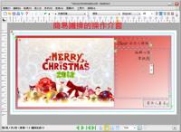 編輯專屬獨特的聖誕卡,免費排版軟體 NextGen 52MB 繁中 簡體 英