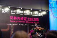 GDC Taipei 2013 : Bandai Namco 傳奇系列以明確主題傳達意念,讓遊戲不光