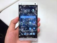 在家請不要模仿 新HTC One 的堅固測試