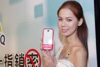針對 Android Windows 手機平板資料與 app 加密防護, FingerQ 推出多款手