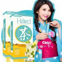 【i-KiREi】食策代謝玄米綠茶 28包入