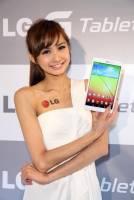 LG 在台推出 G Tablet 8.3 ,主打一手掌握的極窄邊框設計