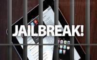 JB破解再受威脅: 秘密計劃將解鎖及破解iPhone變犯法