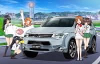 三菱汽車與動畫