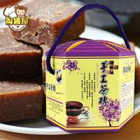 【淘纖屋】黑糖桂圓紅棗薑母茶 500g 盒