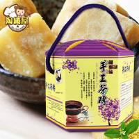 【淘纖屋】冰糖蜂蜜桂花露 500g 盒