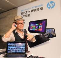 HP 推出 Envy Split 13 X2 混合式平板筆電,標榜工作娛樂兼顧
