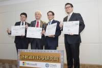 旨在培育海量數據分析人才,微軟與中華資料採礦協會共同成立資料科學研究院
