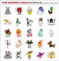 FUNK DESIGNER 獨立設計創作展 003號