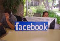 企業想靠臉書衝業績?可能出現反效果!