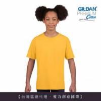 【七夕情人節特惠】 GILDAN 總代理-100 美國棉~亞規圓筒短袖素面-童Thirt 2件