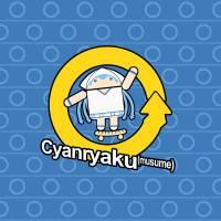 CyanogenMod 正式成立公司,並將於 Play Store 推出 ROM 安裝 app