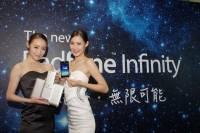 核心升級強化拍照並可擴充記憶卡,華碩推出 The New PadFone Infinity