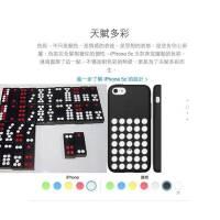 更高深的酸民梗出現了,iPhone 5c手機保護殼原來還有新用途