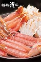 【免運】日本原裝去殼松葉蟹小套餐 600g 盒