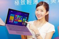 微軟對 MacBook Air 的回應, Surface 3 正式在台上市