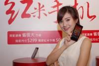 遠傳電信與台灣大哥大雙雙宣布開通 LTE 1800MHz 頻段 兩者皆為即日開台