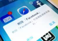 粉碎 FaceBook 陰謀,輕鬆討回那被剝奪的「最新動態」
